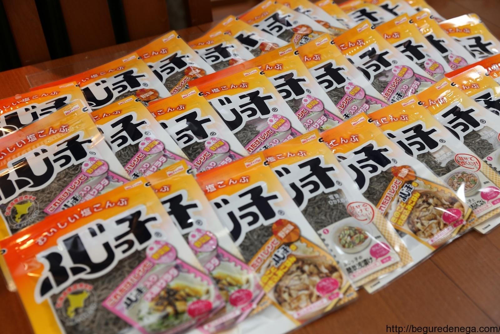 フジッコ おいしい塩こんぶ ふじっ子【新聞に掲載されました】