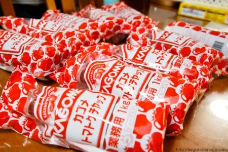 【濃縮】カゴメ トマトケチャップ