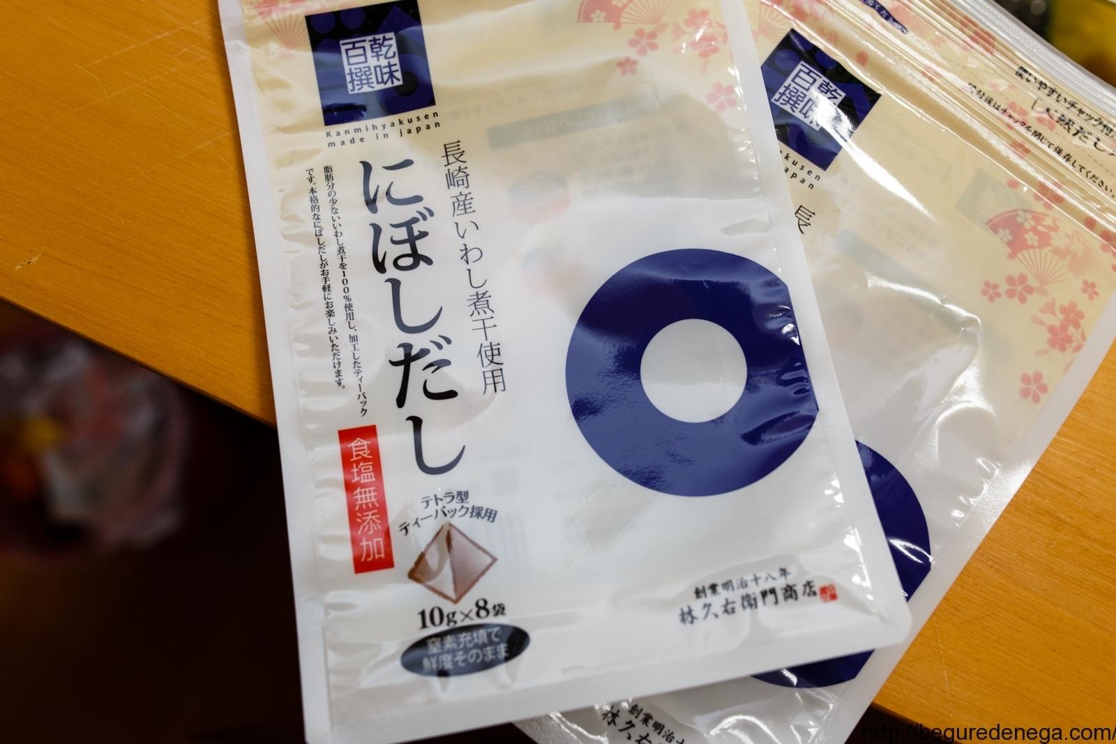 林久右衛門商店 長崎産いわし煮干し使用 にぼしだし