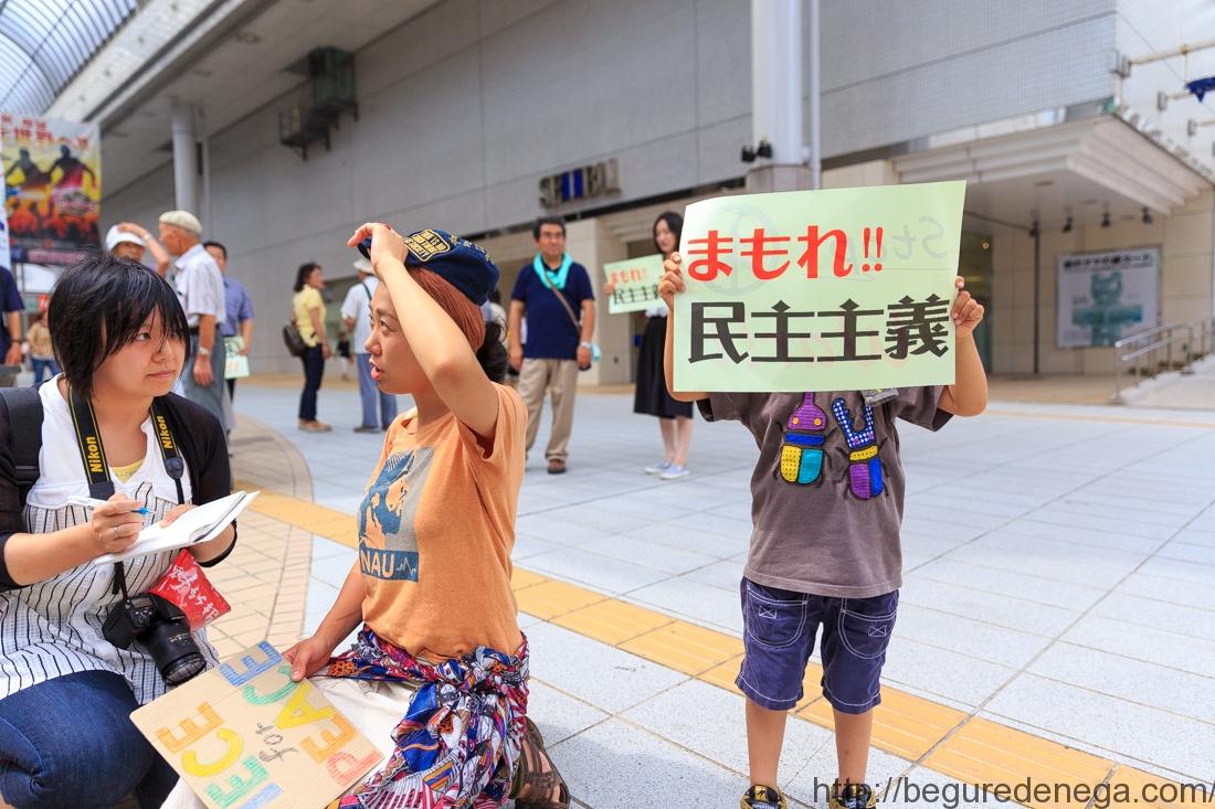 秋田安保法制反対デモを撮影しました