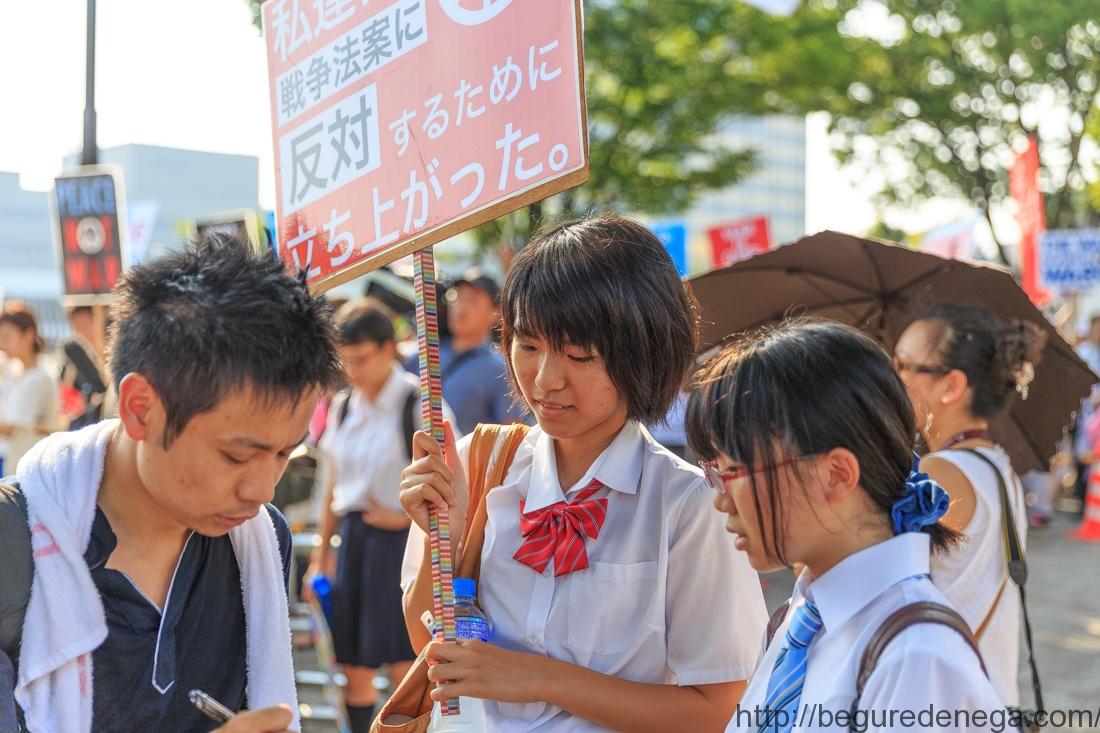 高校生主催、戦争法案に反対する渋谷デモを撮影しました