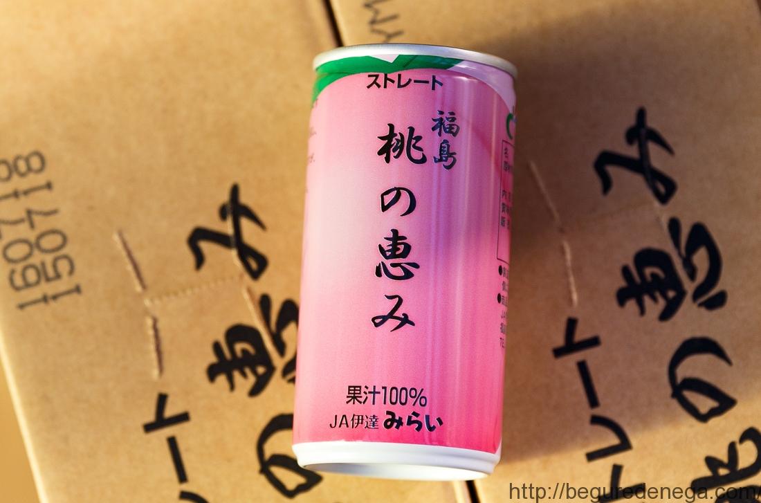 【濃縮】JA伊達みらい 桃の恵み【90本】