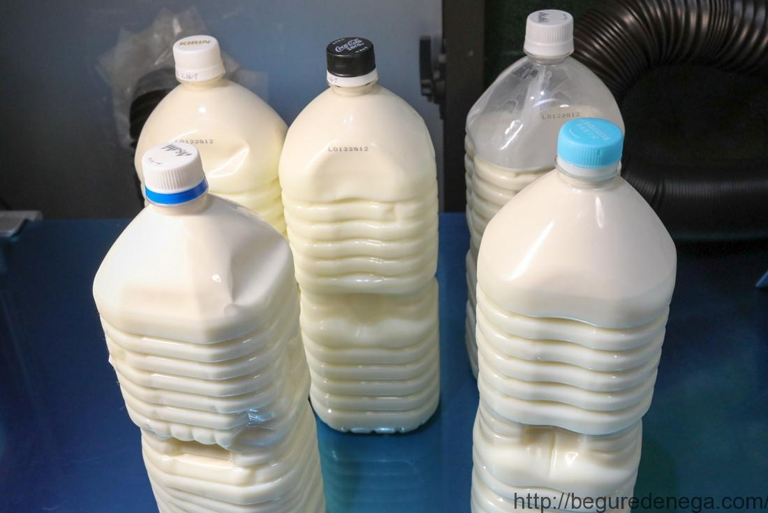 H29年 岩手県奥州市産 牛乳
