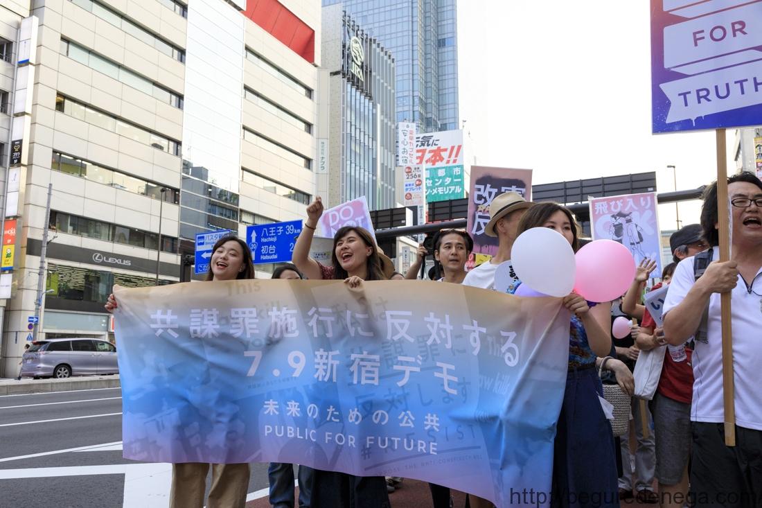 共謀罪施行に反対する7.9新宿デモ
