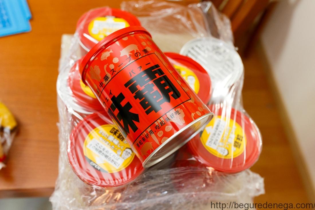 味覇(ウェイパー) 缶 1kg