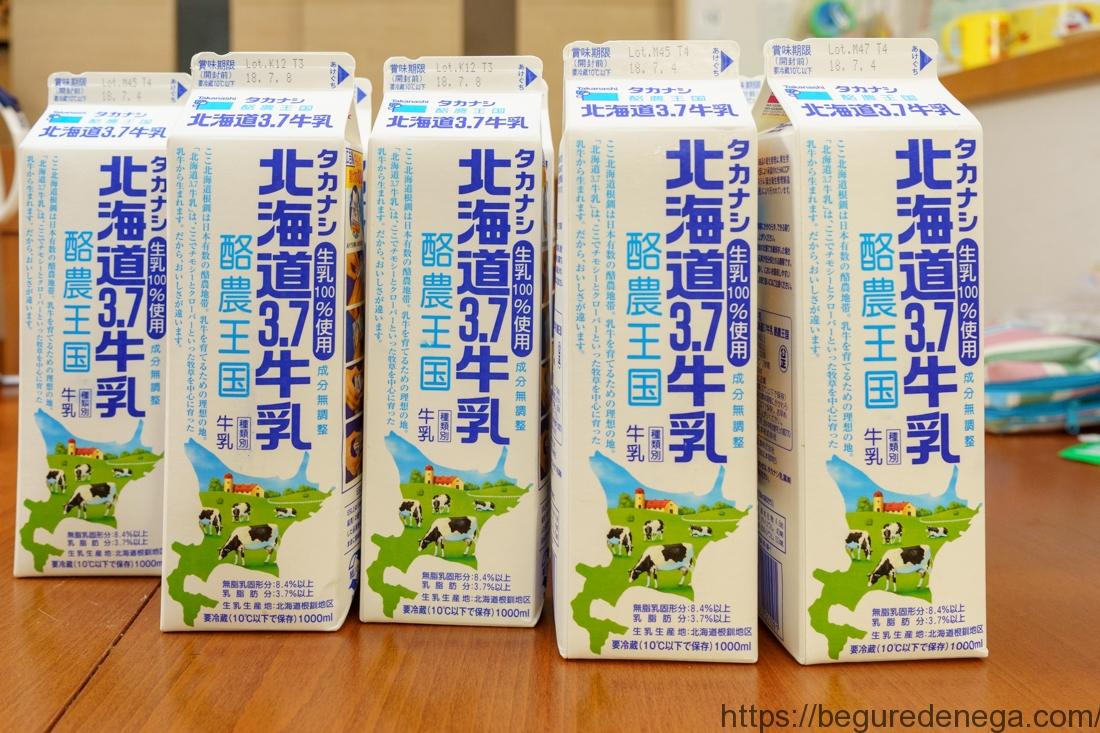 2018年 北海道タカナシ北海道3.7牛乳