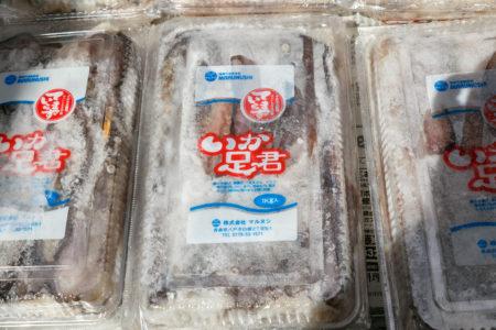 2018年度購入 青森県八戸産 アカイカ