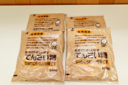 2018年11月購入 北海道産 てんさい糖