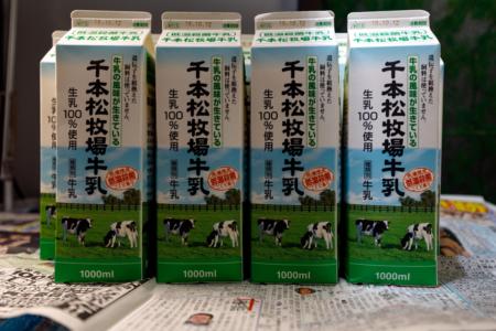 2018年10月購入 栃木県産 千本松牧場牛乳