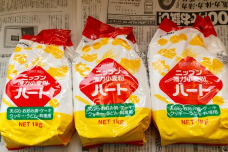2019年10月購入 日本製粉 小麦粉