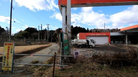 【4K3面撮影】2020.02福島県国道6号線の放射能測定