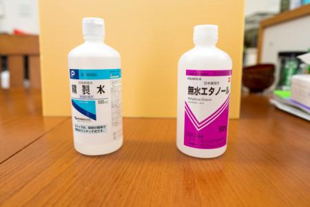 無水エタノールから消毒液を作成(希釈割合早見表)