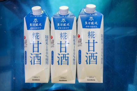 マルコメ プラス糀 米糀からつくった糀甘酒LL