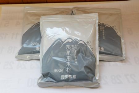 2020年9月購入 長野県産米粉使用 製菓用米粉
