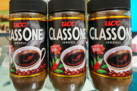 ucc CLASS ONE [クラスワン]