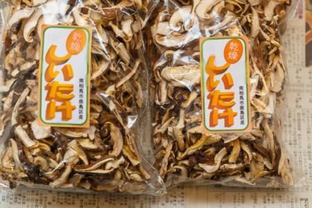 2021年 南相馬市産干し椎茸(菌床栽培)